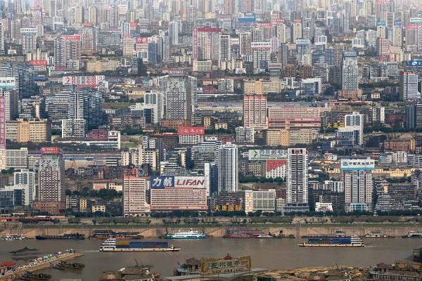 BRIC VII - CHONGQING, CHINA (2010)