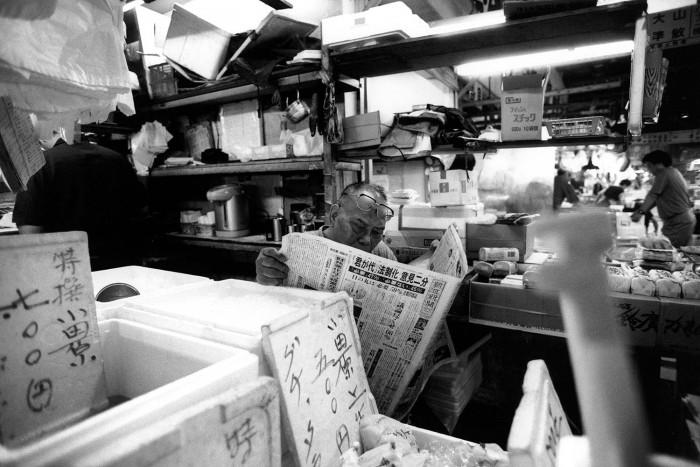 Tsukiji XI