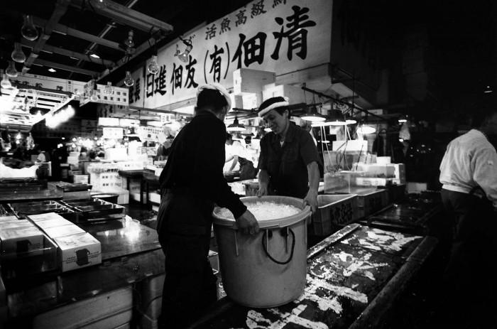 Tsukiji IV