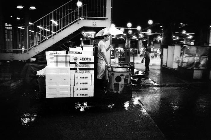 Tsukiji V