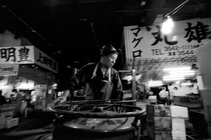 Tsukiji VII